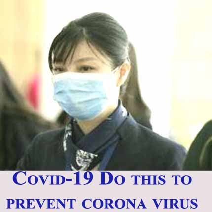 covid-19 Do this to prevent corona virus